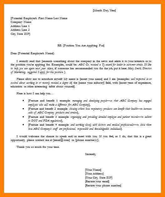 cover letter example 3. cover letter example 4. cover letter ...
