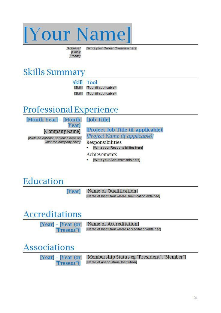Download Resume Template Microsoft Word. Resume Format In ...