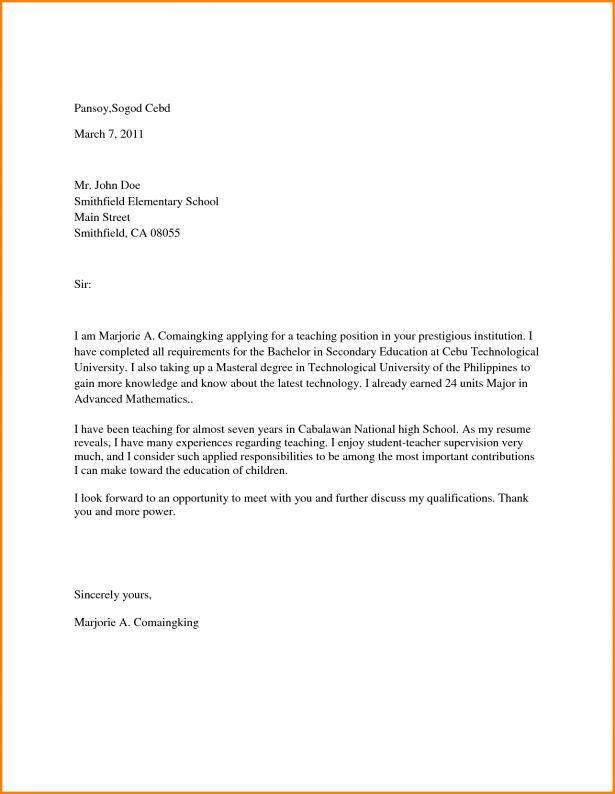 Uncategorized : Email Cover Letter Uncategorizeds