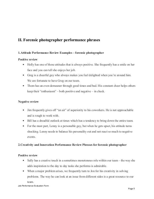 Forensic photographer performance appraisal