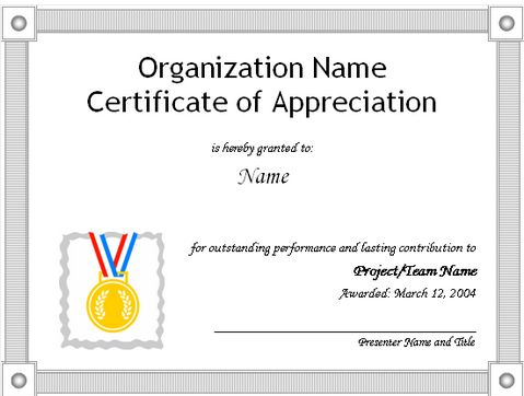 18+ Certification Of Appreciation Templates | 12 Genuine Samples ...