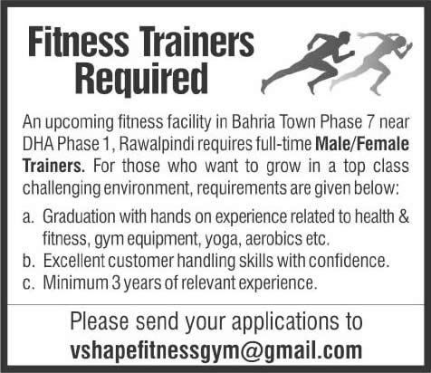 Fitness Trainer Jobs in Bahria Town Rawalpindi 2015 March Latest ...