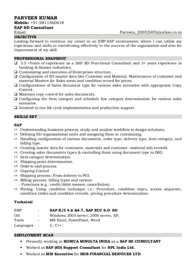 Network Support Analyst Cover Letter