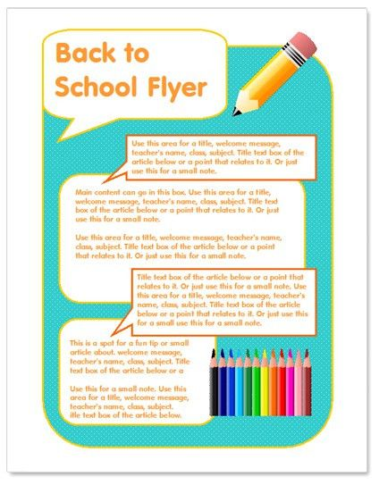 Back to school flyer template http://www.worddraw.com/back-to ...