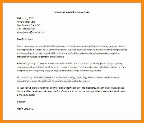 Letter of inquiry for internship
