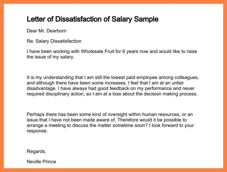 6+ salary increase justification | Simple salary slip