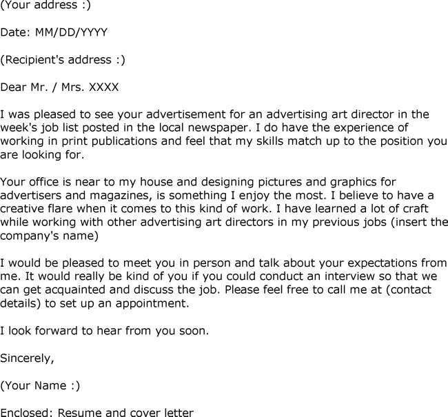 Entertainment Director Cover Letter