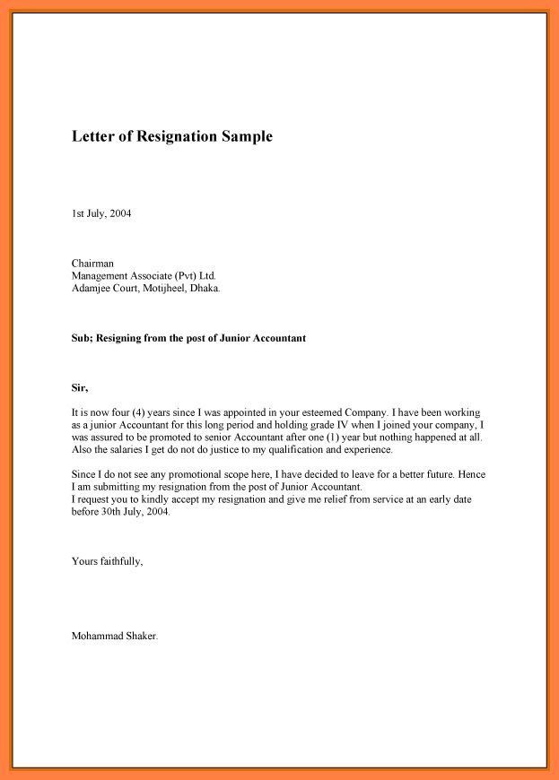 11+ best resignation letter for personal reasons | Bussines ...