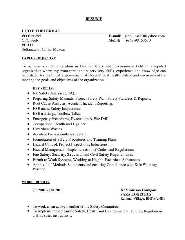Download Environmental Health Safety Engineer Sample Resume ...