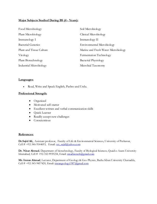 Commission Analyst Cover Letter