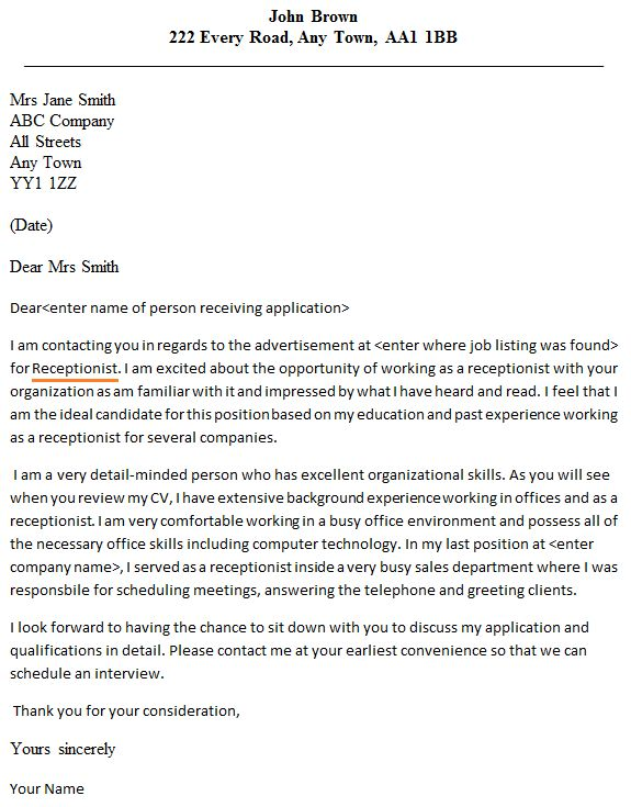 Receptionist Cover Letter Example - forums.learnist.org