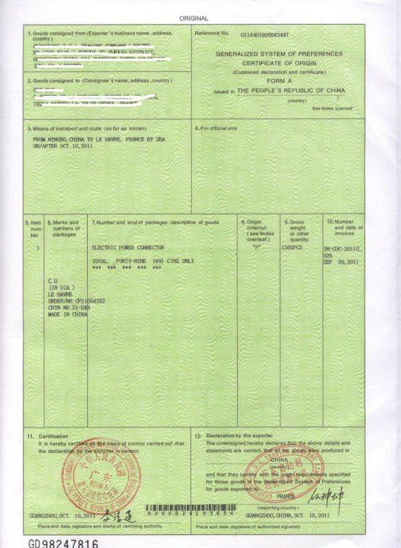 China Gsp Certificate Of Origin, China Gsp Certificate Of Origin ...