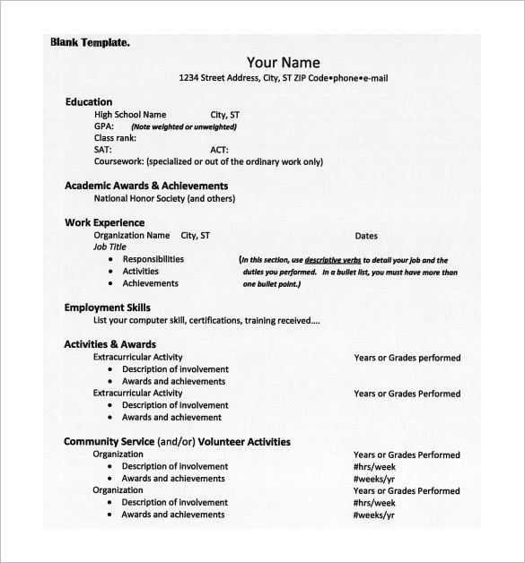 College Application Resume Templates - Best Resume Collection