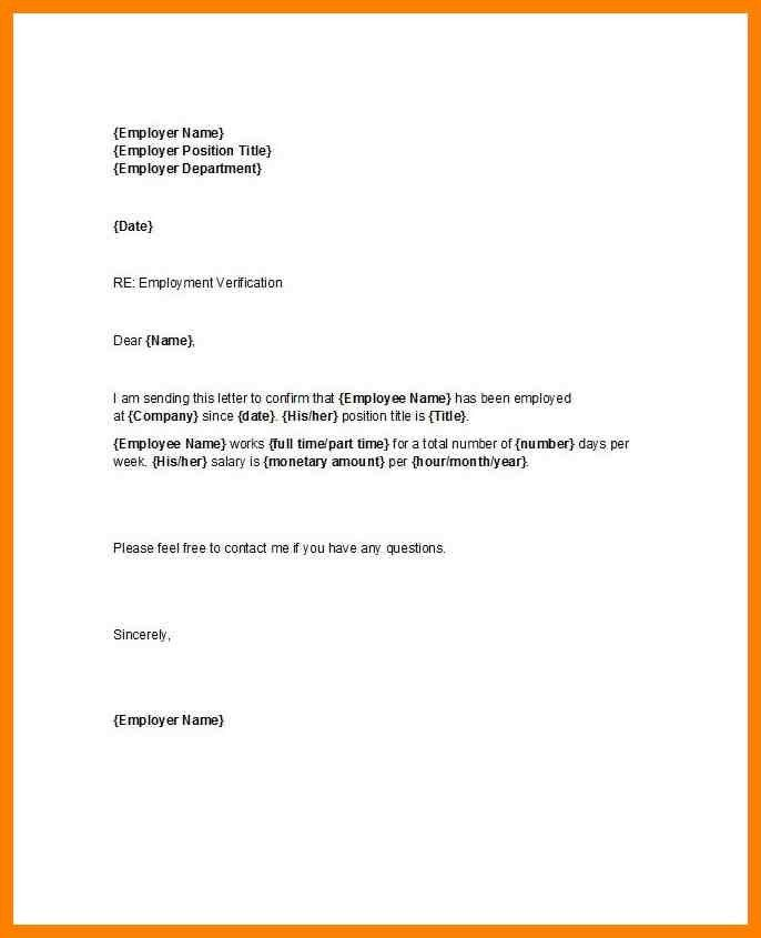 letter of proof of employmentproof of employment letterjpg. sample ...