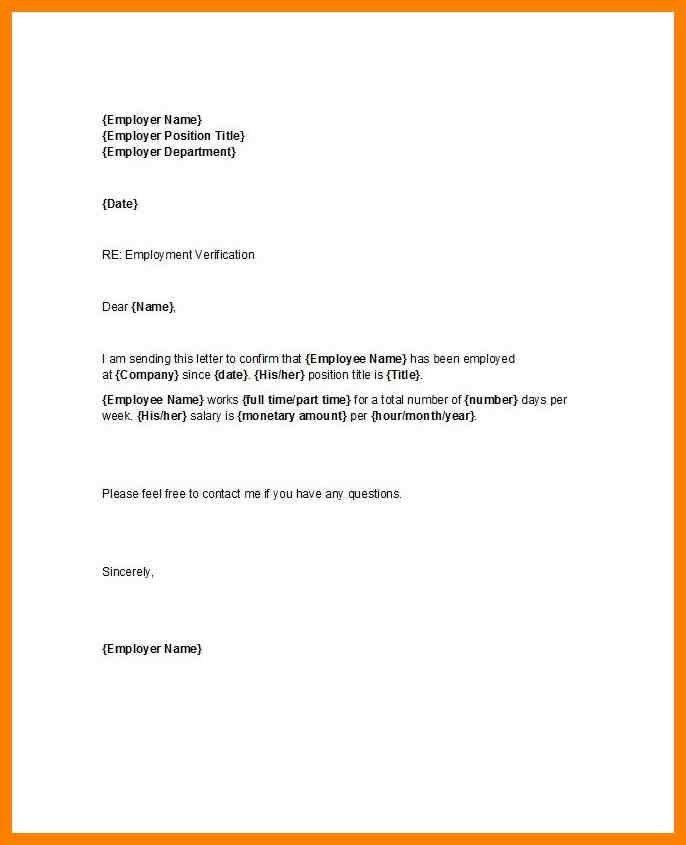 letter of proof of employmentproof of employment letterjpg. sample ...