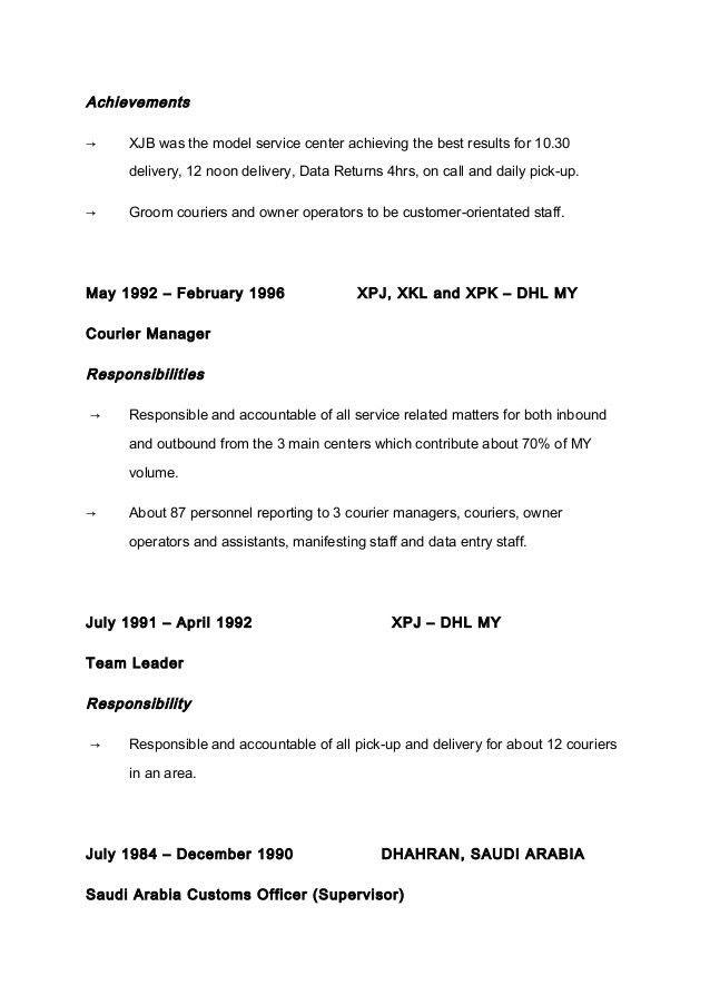 wilfred resume 2014