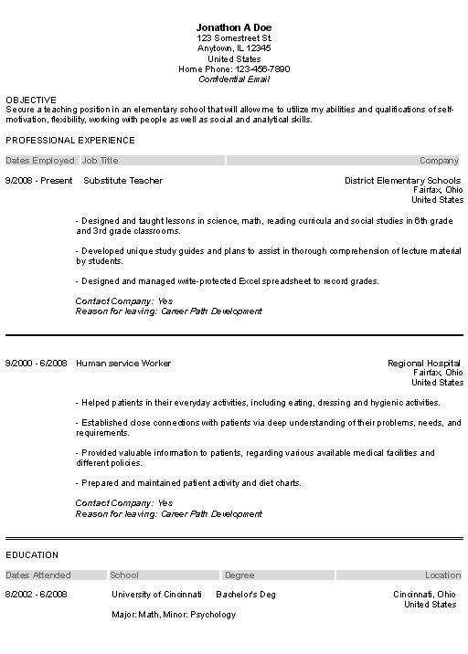 special education teaching resume example. high school special ...