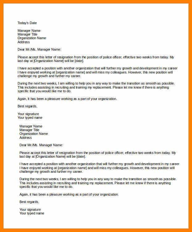 8+ police letter of resignation | target cashier