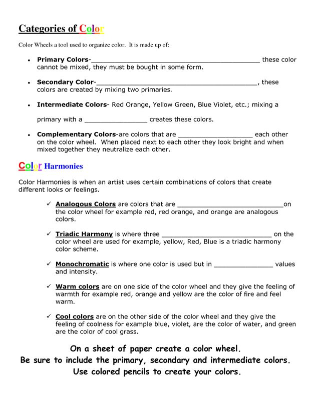 Elements of Art Student Notes | Handouts | Pinterest | Art ...