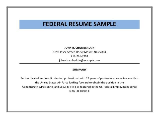 Federal resume sample pdf
