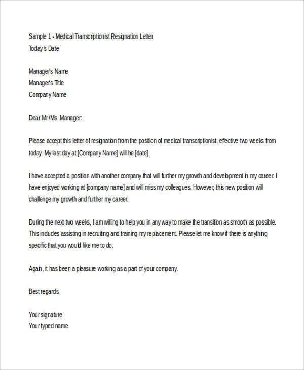 Resignation Letter Medical