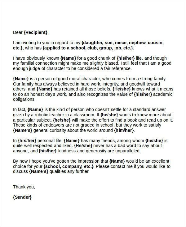 20+ Business Reference Letter Examples