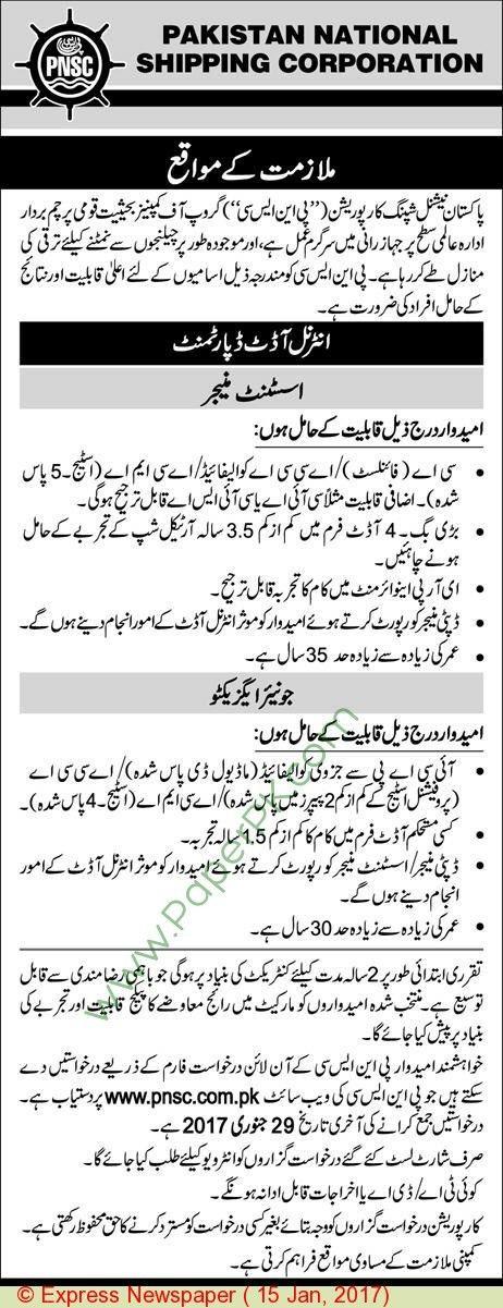 Pakistan National Shipping Corporation Pakistan Jobs on 15 January ...