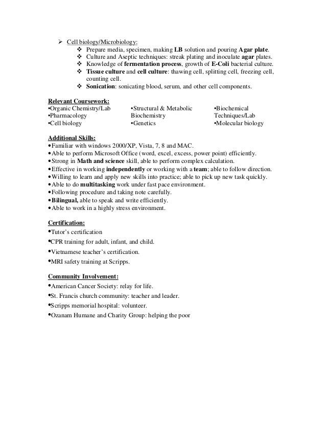 sample lab technician resume lab technician resume