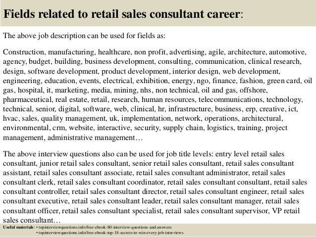 retail consultant job description sales associate job description - Software Sales Manager Job Description