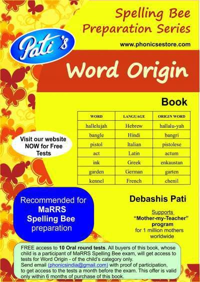 MaRRS | Spelling Bee | Word Origin