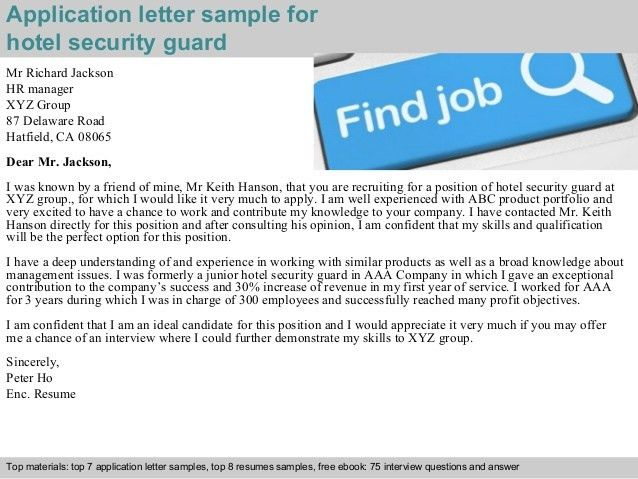 resume security guard resume cv cover letter. club security ...
