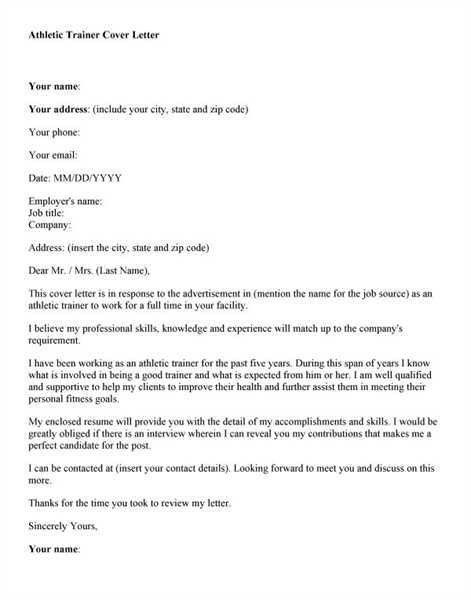 training cover letter source