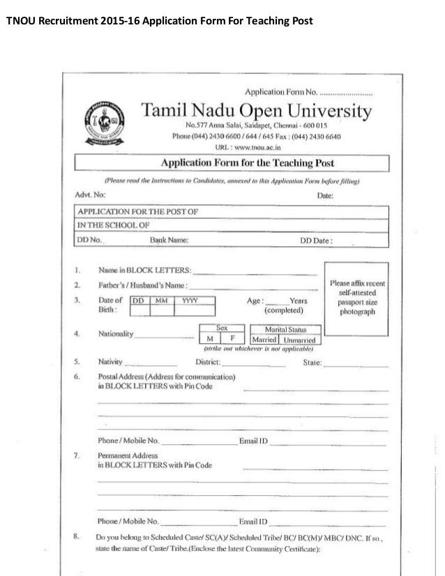 Recruitment 2015-16 Application Form For Teaching Post