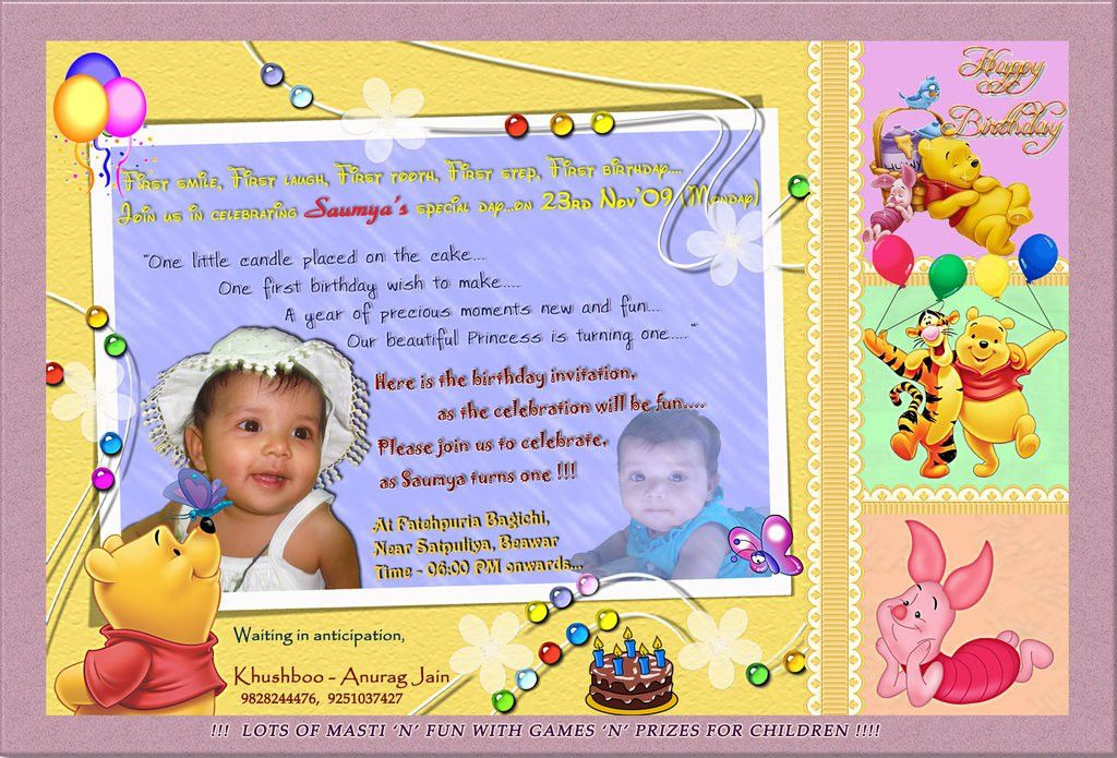 Birthday Invitations Cards – gangcraft.net