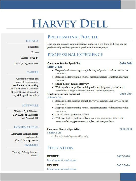 Sample Creative Resume - 18+ Documents in Word