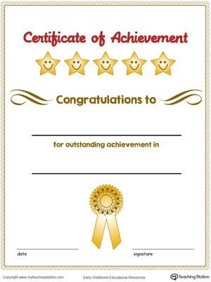 Certificate of Achievement Award in Color | MyTeachingStation.com