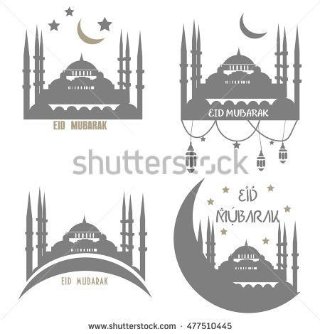 Set Muslim Community Greetings Cards Vector Stock Vector 477510445 ...