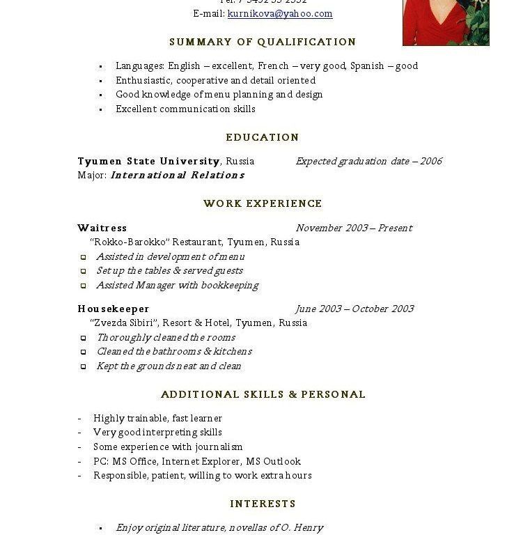 Attractive Inspiration Yahoo Resume 13 Yahoo Resume Template ...