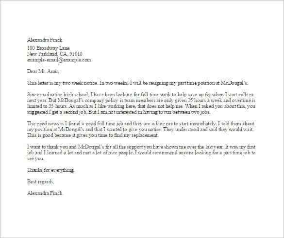 Template Letters Of Resignation. Letter Resignation Samples Two ...