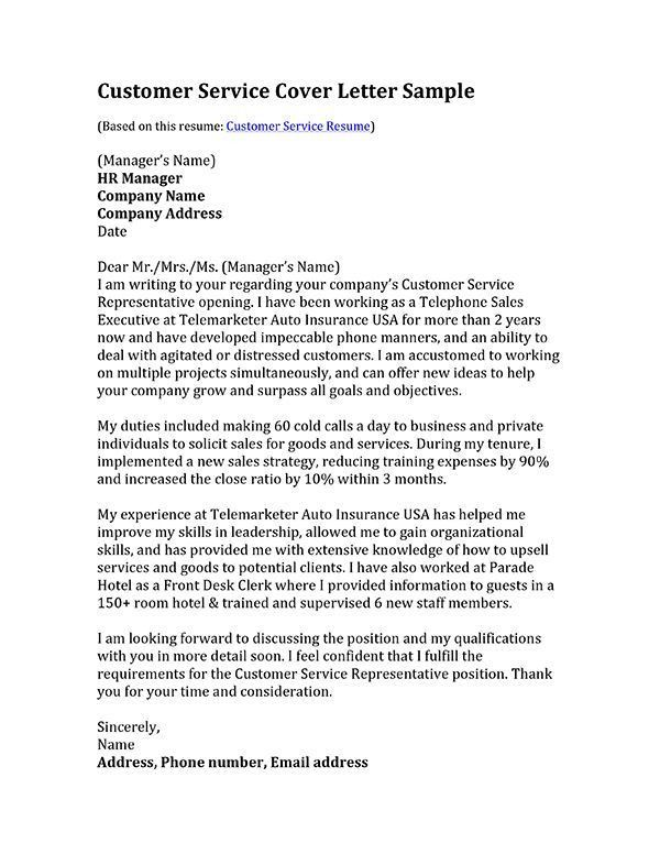 csr cover letter cover letter for bank customer service ...