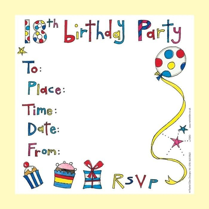 Birthday Party Invitations | Birthday Party Invitations