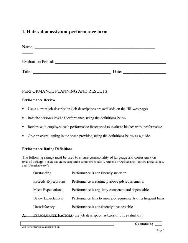 Hair salon assistant performance appraisal