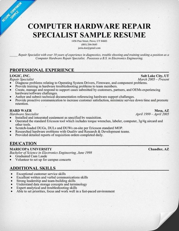 tech resume writing resume sample resume writing service research - Pc Technician Resume Sample