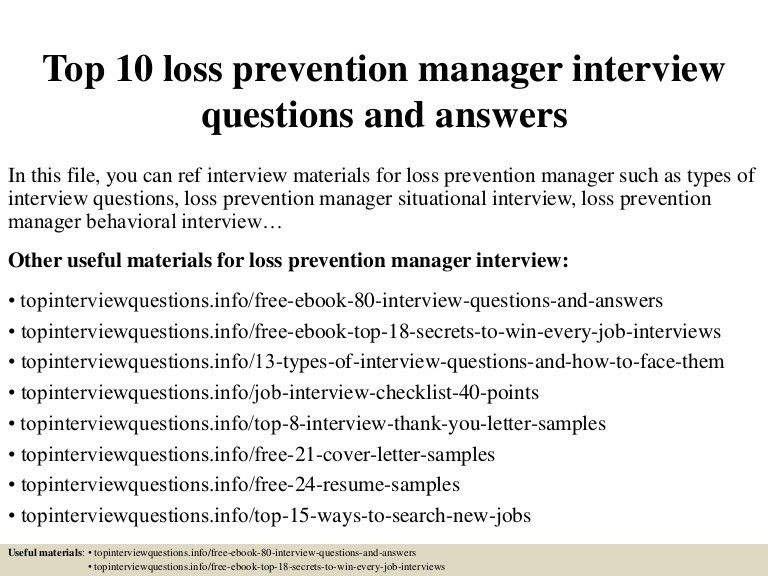 district loss prevention manager cover letter