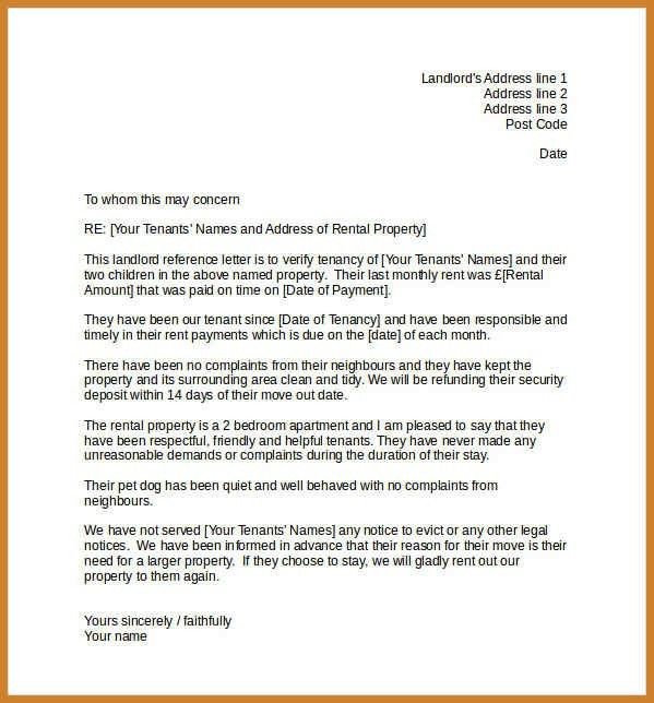 landlord reference letter | notary letter