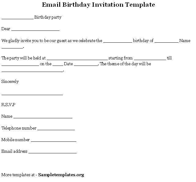 Email Birthday Invitations | christmanista.com
