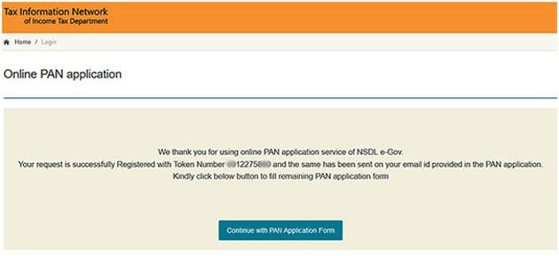 PAN card: How to apply for PAN card - The Economic Times