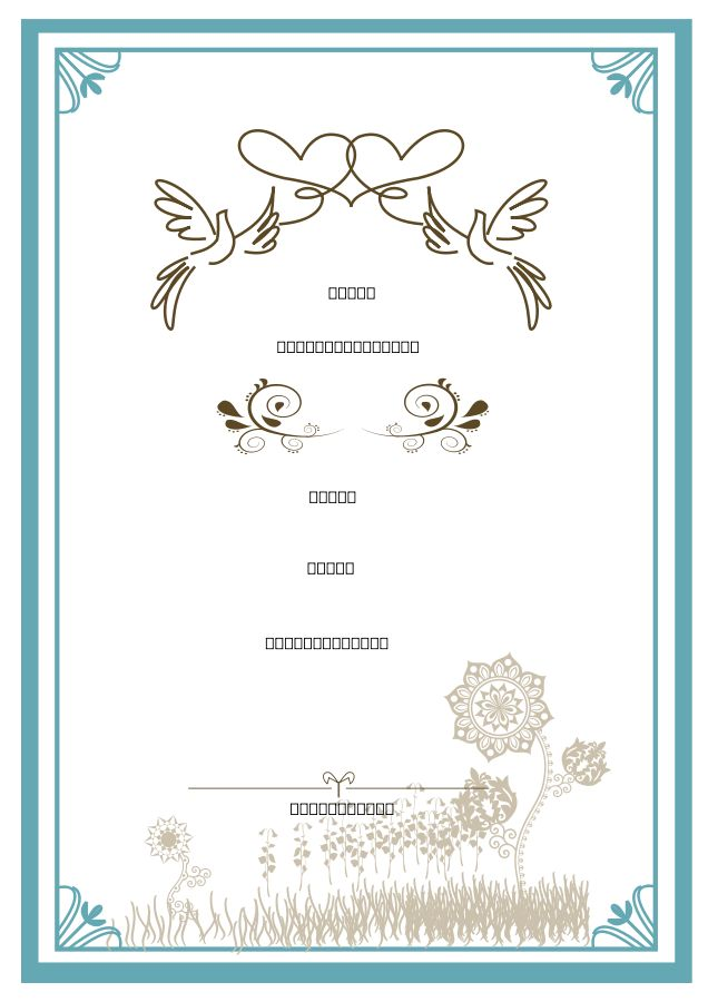 Wedding Invite PNG Clip arts for Web - Clip arts free PNG Backgrounds