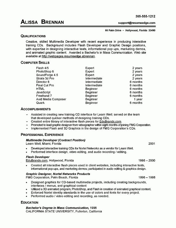 database developer resume sample