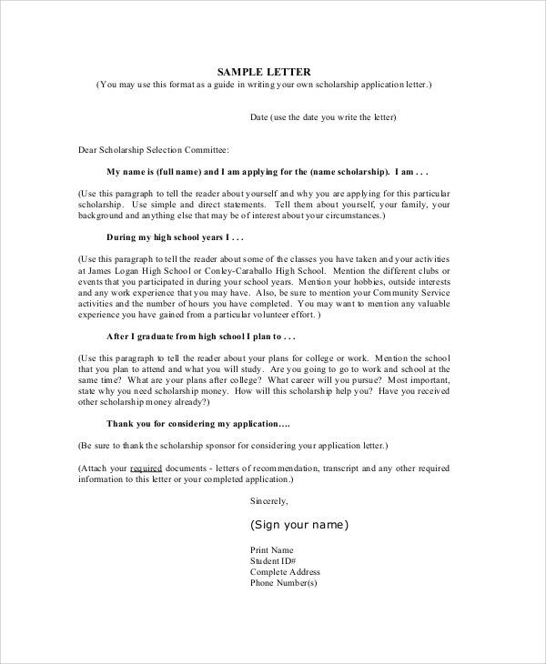 Sample Scholarship Application Letter - 6+ Documents in PDF, Word